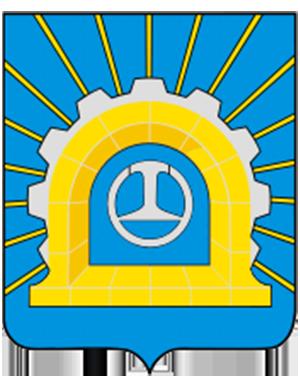 Щербинка